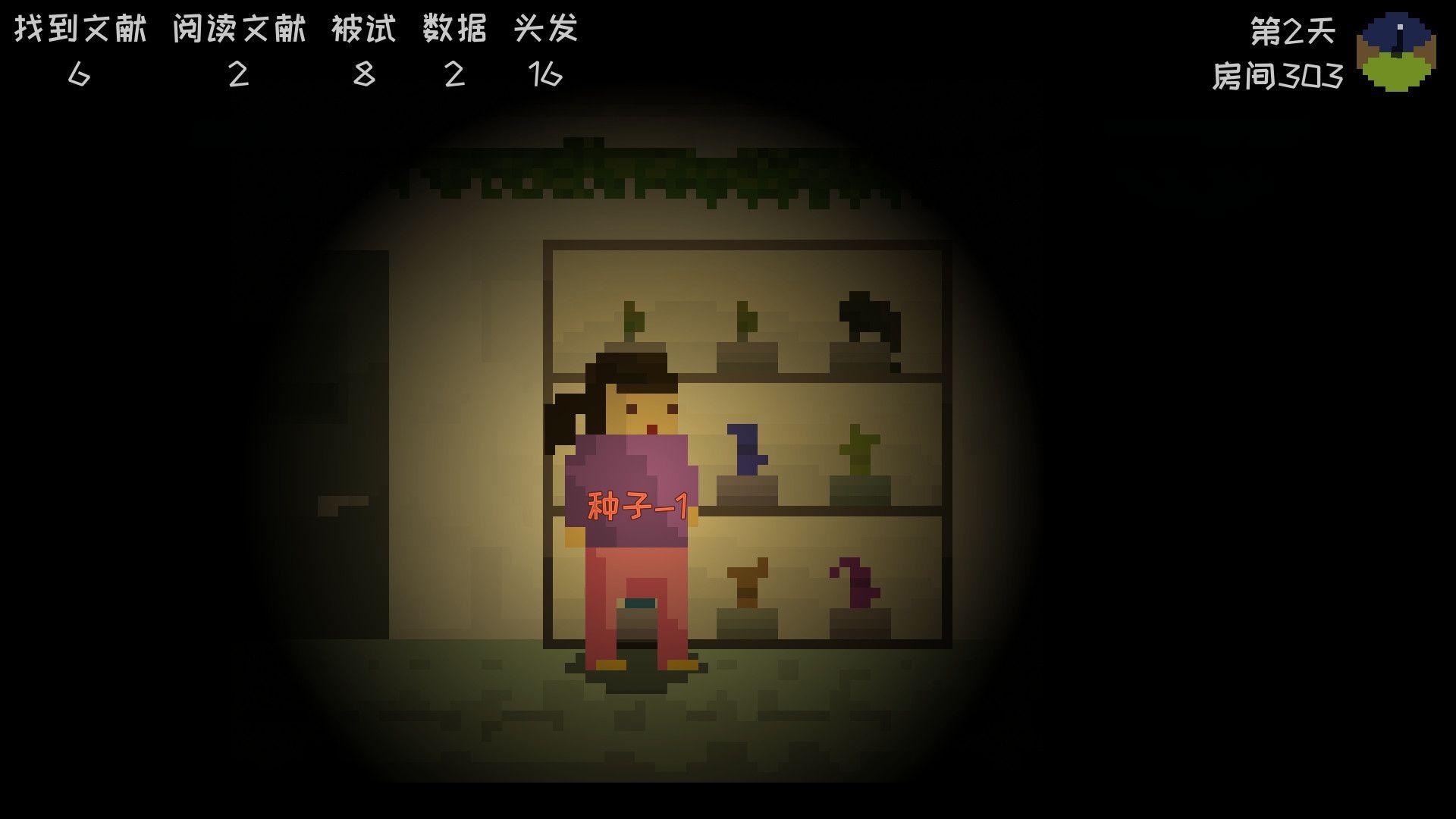 研究生模拟器中文免费手机版图片2