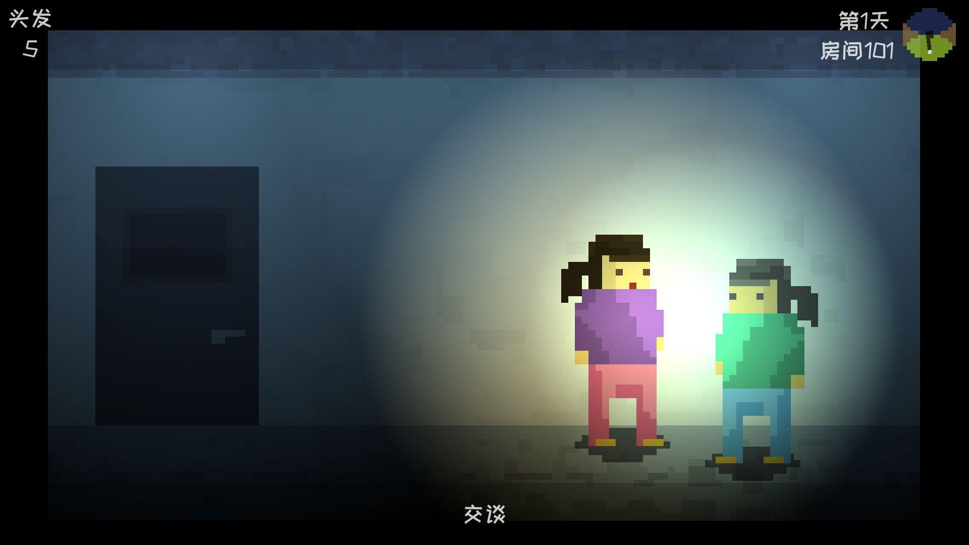 研究生模拟器中文免费手机版图片4