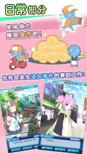 泡沫机械游戏图1