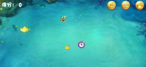 深海大玩家安卓版图5