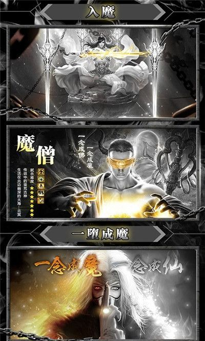 梦幻传世手游安卓最新版图2:
