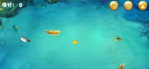 深海大玩家安卓版图3