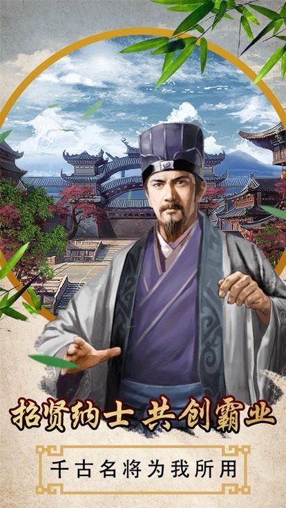 快活万岁爷游戏安卓最新版图4: