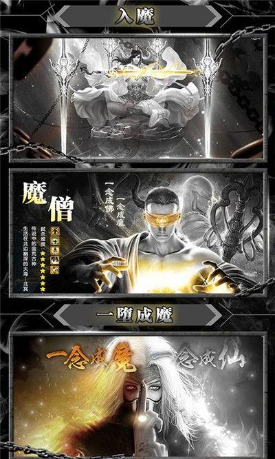 梦幻传世手游安卓最新版图片1
