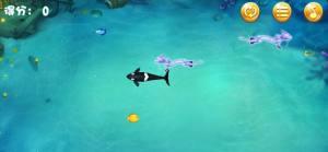 深海大玩家安卓版图1