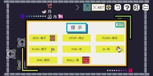 JJ大冒险游戏图1