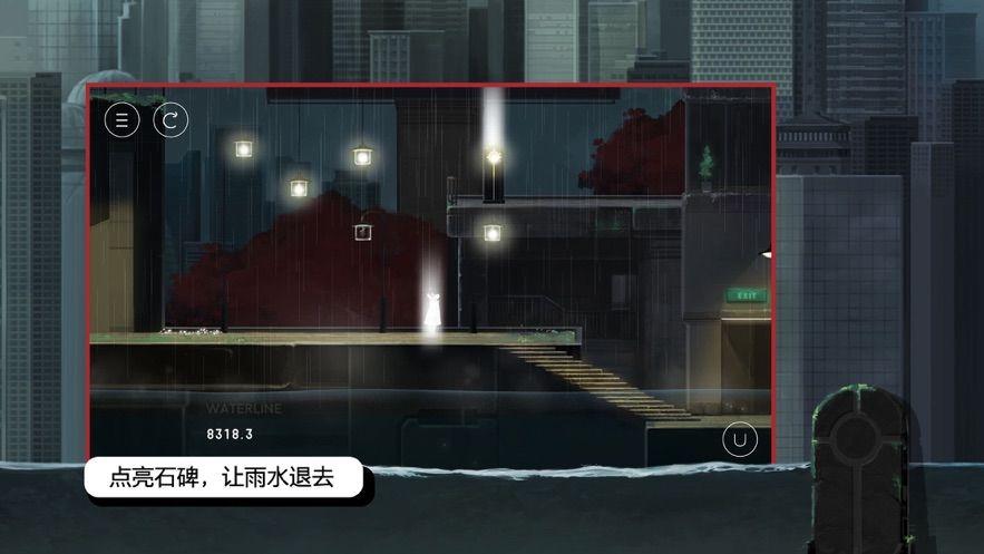 雨纪新章节番外免费版图2: