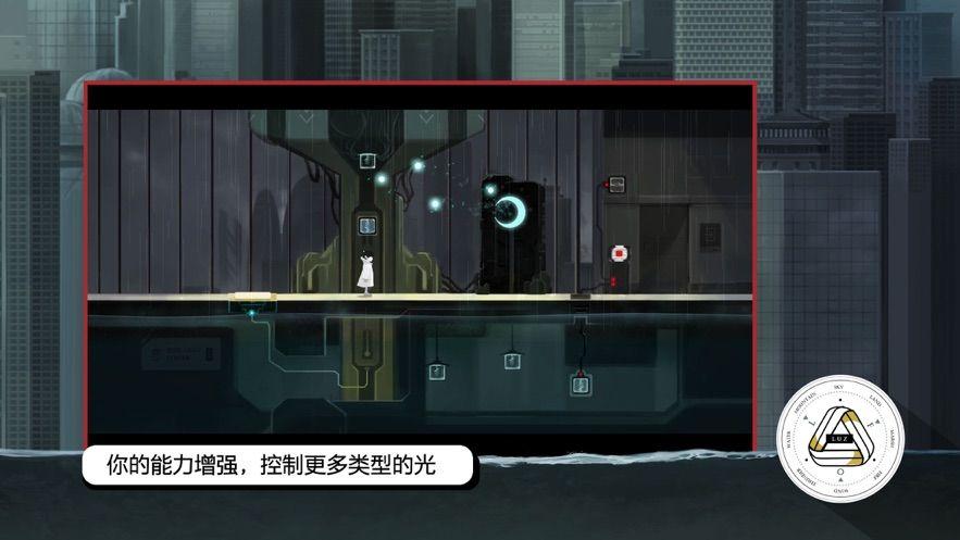 雨纪新章节番外免费版图3: