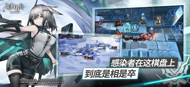 明日方舟ios游戏官网正版下载三测版图3: