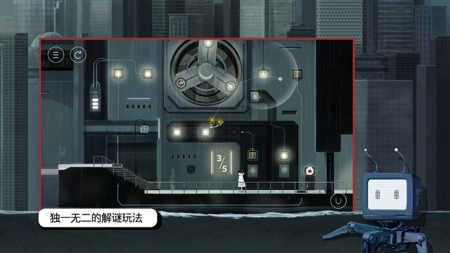 雨纪新章节番外免费版图1: