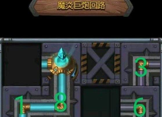 不思議迷宮魔炎巨炮回路任務怎么完成?魔炎巨炮回路通關圖文攻略[視頻][多圖]圖片1