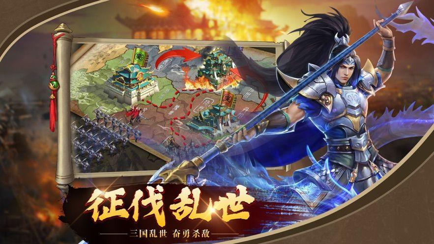 三国志横扫中原游戏安卓最新版图2: