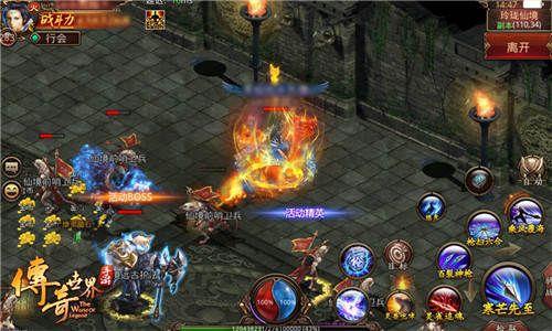 《傳奇世界手游》三周年慶火爆開啟!福利領到手軟[視頻][多圖]圖片3