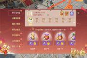 《鎮魔曲》春節活動新年首發!一起來游戲里過中國年[多圖]