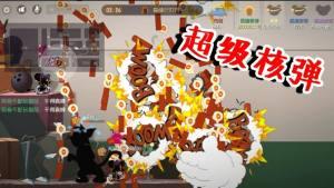猫和老鼠:超级核弹的终极玩法!两拨核弹猫鼠直接自闭!华丽!图片1