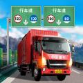 中国卡车遨游之旅破解版