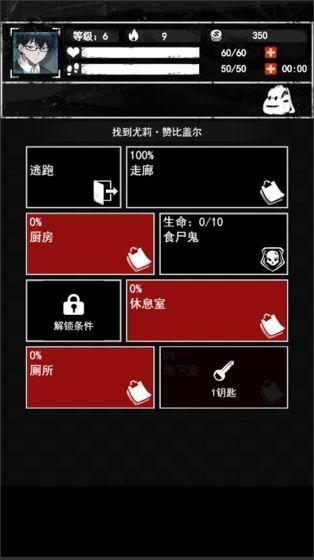 诡秘之城2游戏安卓版最新版图4: