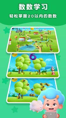 网易梦幻王国物语游戏安卓版图1: