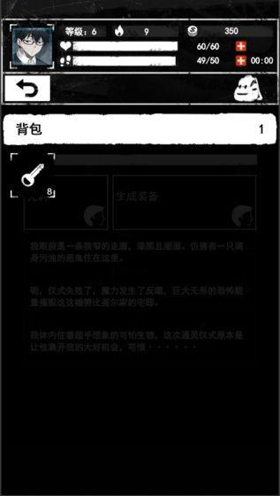 诡秘之城2游戏安卓版最新版图1: