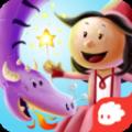 梦幻王国物语游戏