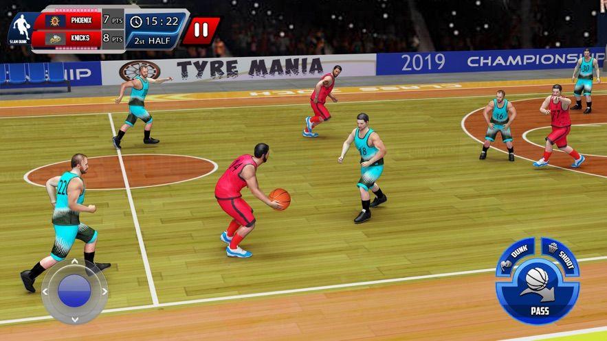 篮球精英游戏安卓最新版图5: