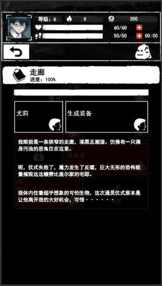 诡秘之城2游戏安卓版最新版图3: