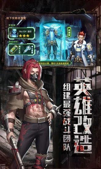 突围僵尸潮游戏官方版图2: