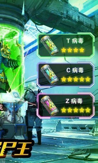 突围僵尸潮游戏官方版图3:
