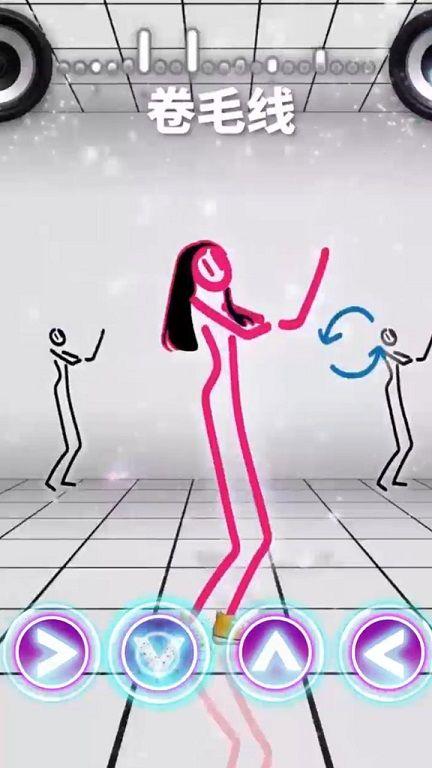 舞动节奏游戏最新安卓版图3: