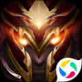 黎明破壞神之神罰手游安卓版 v1.0