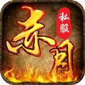 決戰王城熱血英豪游戲安卓最新版 v1.0