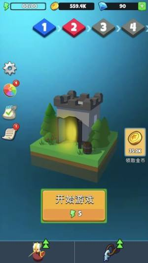 传说中最靓的仔游戏最新手机版图片1