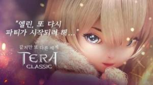 Tera Hero游戏图1