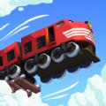 春节小火车小游戏
