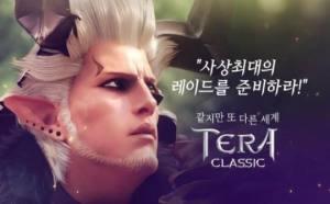 Tera Hero手游安卓测试版图片1