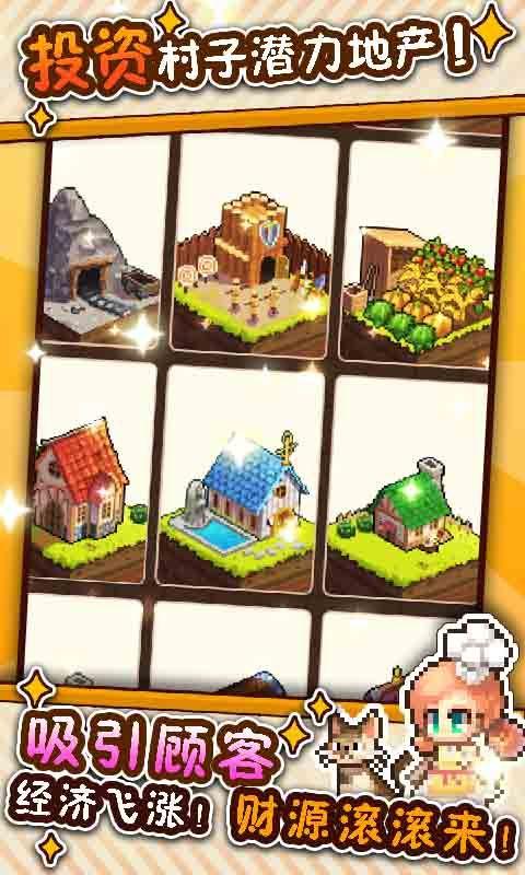 欢乐厨神红包游戏手机版图2: