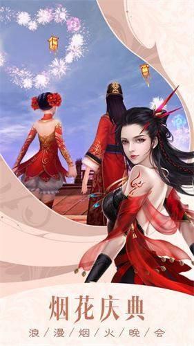 血魔劫游戏安卓最新版图片1