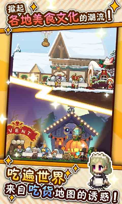 欢乐厨神红包游戏手机版图片1