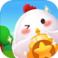 養雞大作戰游戲最新紅包版 v1.0