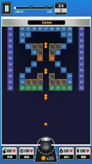 解压弹球游戏图3