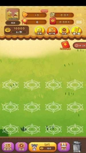 盗金鼠游戏app图片1
