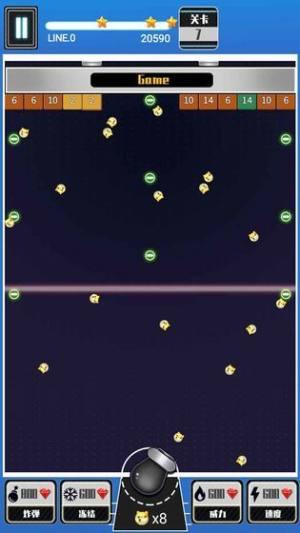 解压弹球游戏图5