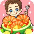 精靈的魔法餐廳游戲中文安卓版 v1.0.1