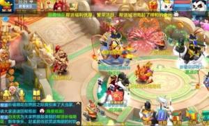 神武4春节活动有什么?2020新春活动内容与奖励一览图片3