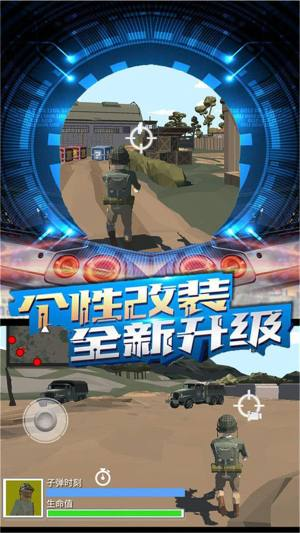 精英世界枪战游戏图2