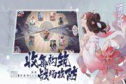 阴阳师百闻牌s2赛季阵容哪个好?s2赛季上分卡组推荐[多图]