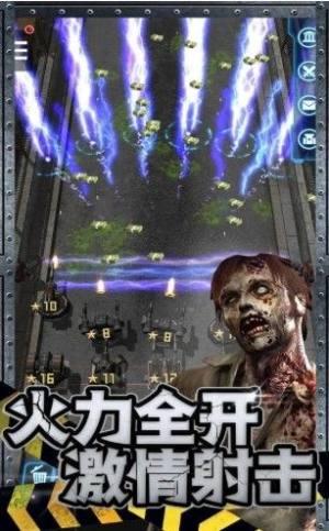 丧尸来了游戏图1
