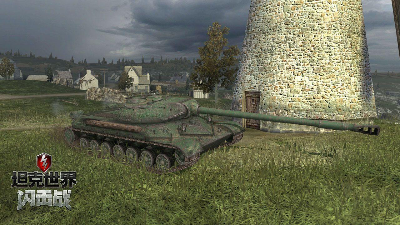 《坦克世界闪击战》C系新坦克登录国服!新年开响第一炮[视频][多图]图片2