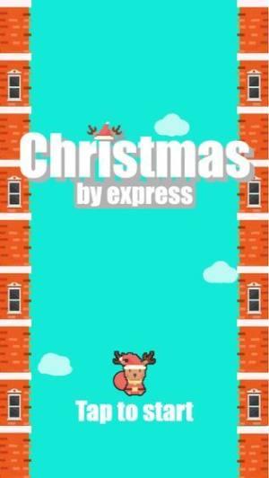 圣诞宅急送安卓版图3