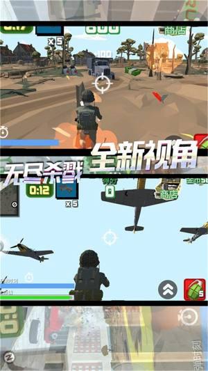 精英世界枪战游戏中文安卓版图片1